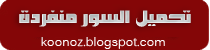 https://archive.org/details/idres-abkar-quran