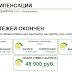Rentafinance.online, tiptoptop.tk - Отзывы, лохотрон. Сервис компенсаций. Возврат денежных средств
