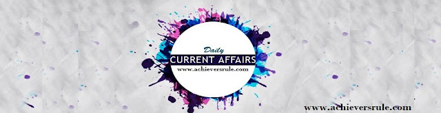 Current Affairs update For Competitive exam