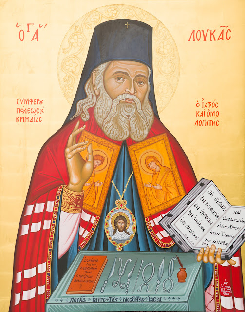 Saint Loukas the Doctor Bishop of Krimea