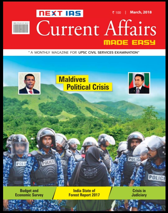 MADE EASY CURRENT AFFAIRS MARCH 2018 [ENGLISH]