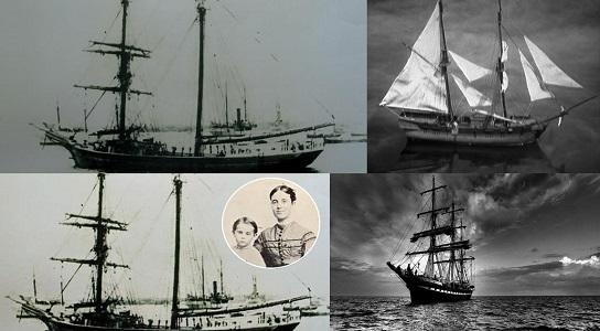 Mary Celeste Hakkında bilgiler