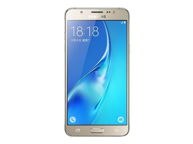 Samsung Galaxy J5 (2016) Specifications - Inetversal