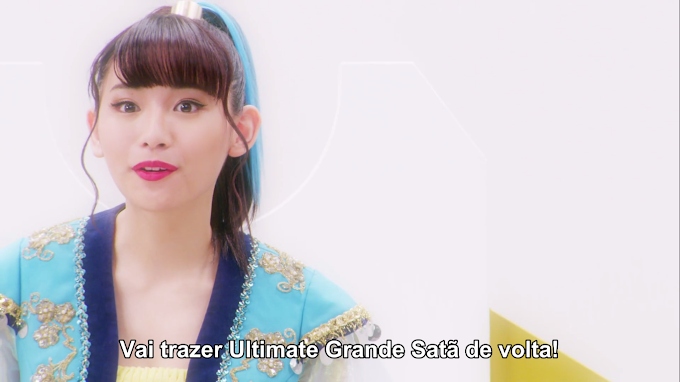 Super Sentai Saikyou Battle Episódio 04 [Final]  - E No Amanhã Legendado Download SD, HD e FullHD!