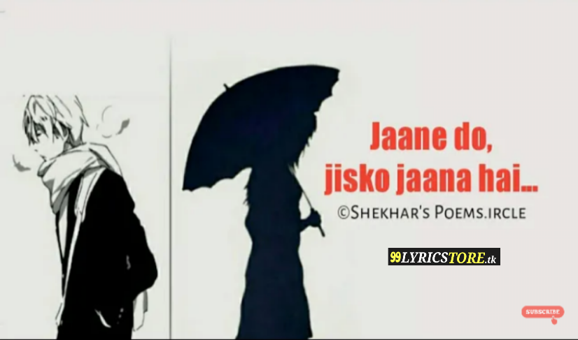 'Jaane Do Jisko Jaana Hai' | Shekhar's Poems.ircle | Breakup Motivation, YouTube's poem