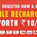 Unlimited Kamateraho Free Recharge Trick Rs.10 to Rs.1000 Instant