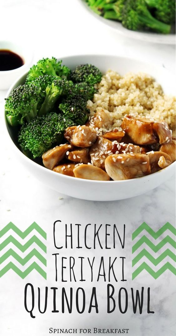 This Chicken Teriyaki Quinoa Bowl is a quick, easy, and healthy recipe for lunch or dinner! Plus, it's so easy to mix up with different vegetables & protein