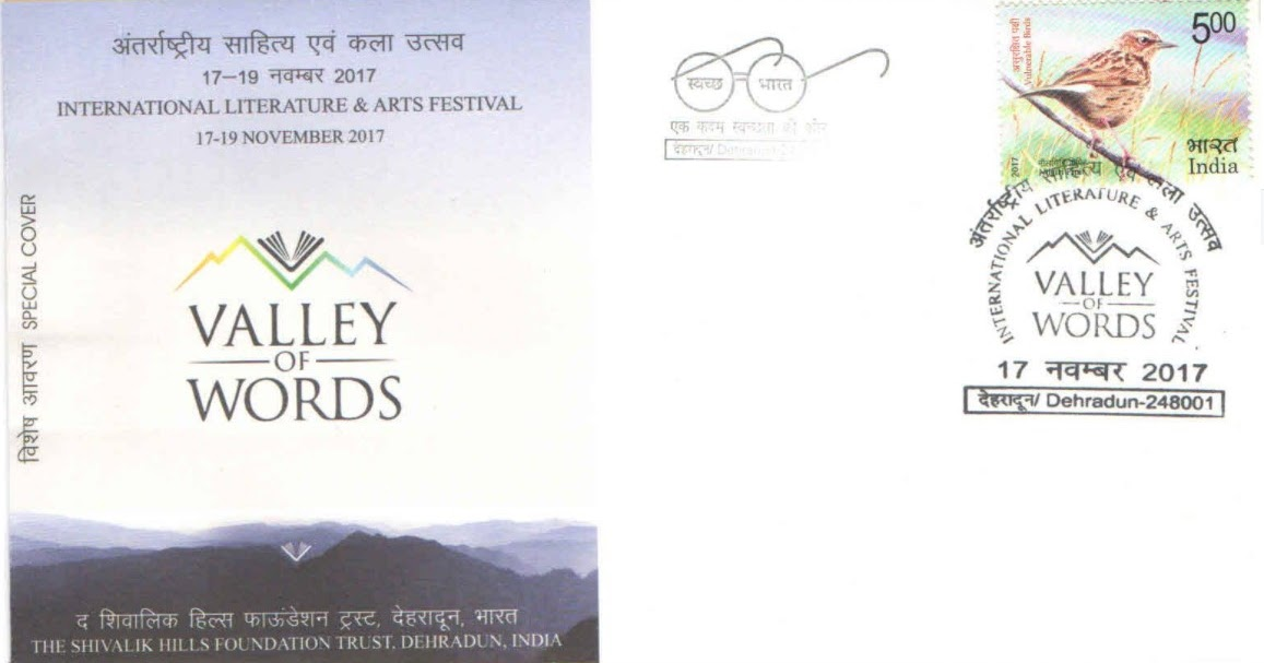 Special Cover - Valley of Words..International Literature and Arts Festival, Dehradun