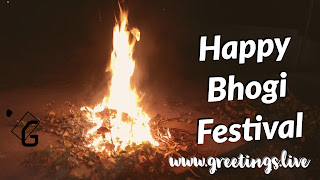 On Bhogi Festival day. Early morning 4 Am Bonfire camp lightening event celebration in front of every house in Andhra Pradesh and Telangana States of India.