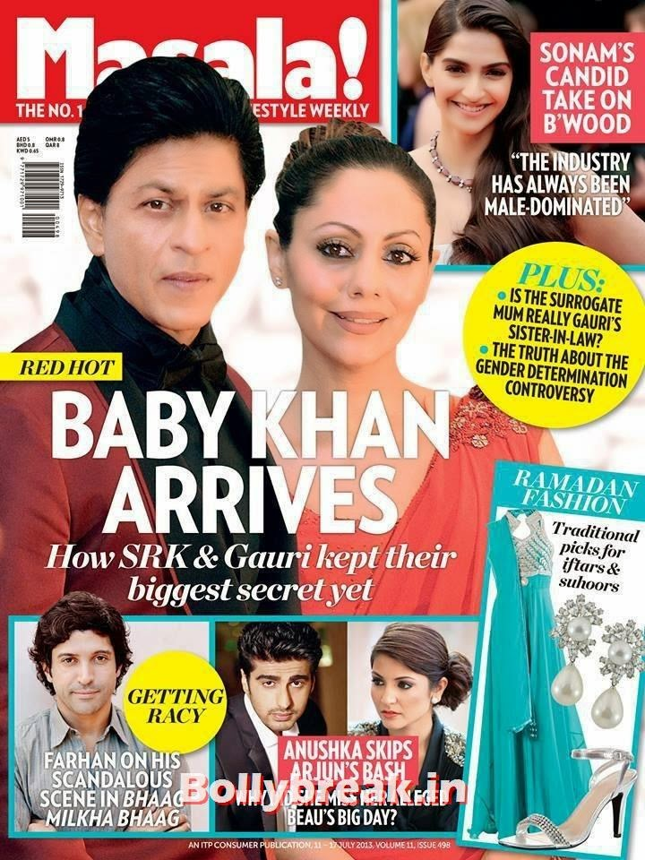 Shah Rukh Khan & Gauri Khan, Bollywood Reel & Real Couples on Cover Ahlan Masala Magazine