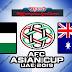 موعدنا مع  مباراة الاردن واستراليا  بتاريخ 06/01/2019  كأس أسيا