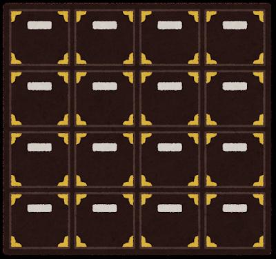 納骨堂のロッカーのイラスト(閉じた状態)