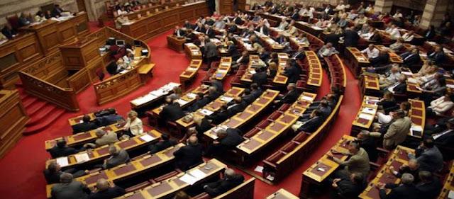 Οι επαγγελματίες «λουφαδόροι» Ελληνες πολιτικοί - Ποιοι πλήρωσαν και δεν υπηρέτησαν την πατρίδα