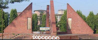Dinajpur board