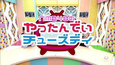 logo variety nmb48 no yattandei tuesday file batch full episode eng sub indo.jpg