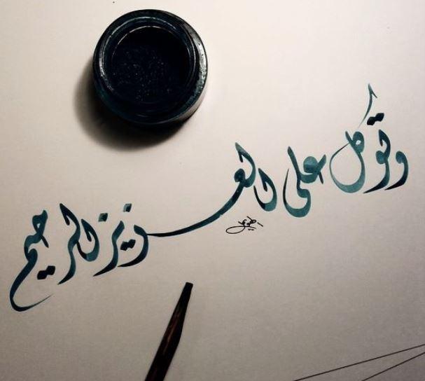 Роберт на арабском, на приеме у врача раком смотр беспл