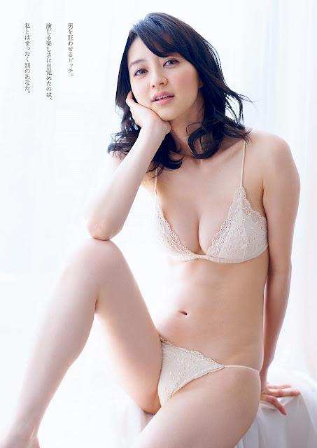 Aizawa Rina 逢沢りな Weekly Playboy No 15 2017 Photos
