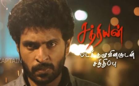 Sathriyan   New Release Movie   Vikram Prabhu   Manjima Mohan   Clap Board