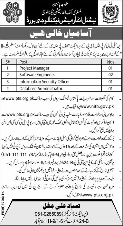jobs in Ministry Of Information Technology NITB  27 April 2017