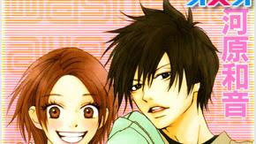 Koukou Debut (Manga) 62/62 + Extras [Español] MEGA-MEDIAFIRE