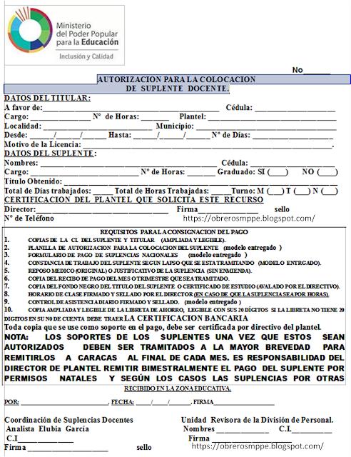 AUTORIZACION PARA LA COLOCACION  DE  SUPLENTE  DOCENTE.
