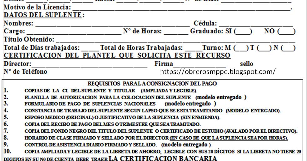 Autorizacion para la colocacion de suplente docente for Oficina virtual mppe