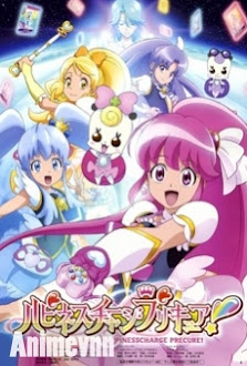 Happiness Charge Precure - Happiness Charge Precure! 2014 Poster