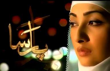Watch free online pakistani drama serials