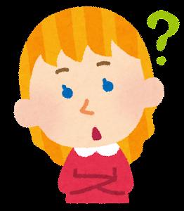 白人の女の子の表情イラスト「疑問」