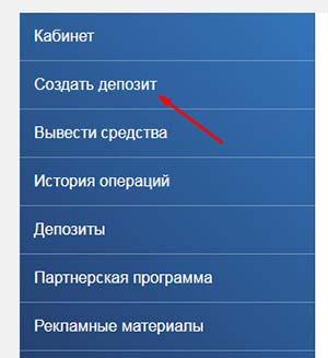 Регистрация в Sinitinex Global 3