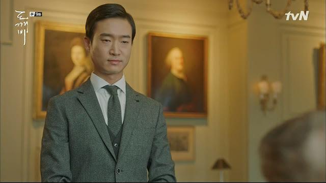 《鬼怪》金秘書 趙宇鎮確定演出tvN新戲《芝加哥打字機》