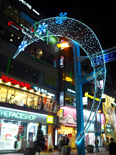 Snowflake Christmas lights in Nampo, Busan, South Korea