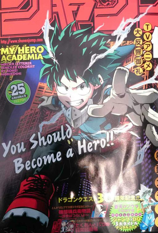 Weekly Shonen Jump 25 2016