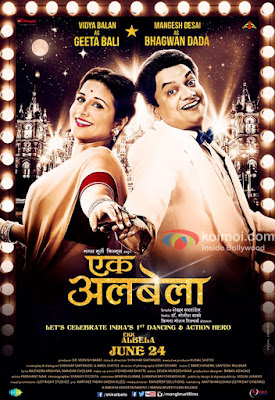poster-of-vidya-balans-first-marathi-film-out