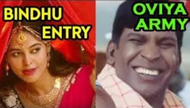 Bigg Boss Troll | Vijay Tv Bigg Boss Special | Julie vs Oviya Tamil memes