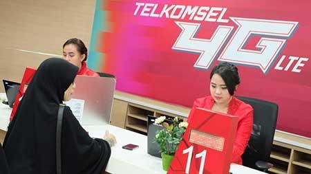 Alamat & Nomor Telepon GraPARI Telkomsel Kota Bogor