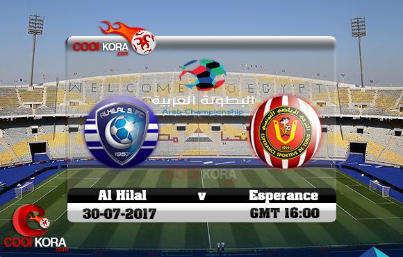 مشاهدة مباراة الترجي والهلال اليوم 30-7-2017 في البطولة العربية للأندية
