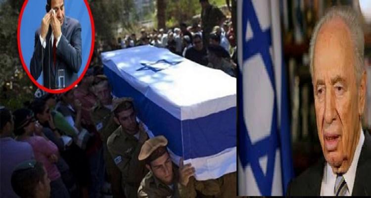 مصدر من الرئاسة يكشف حقيقة حضور السيسى جنازة الرئيس الإسرائيلى شيمون بيريز
