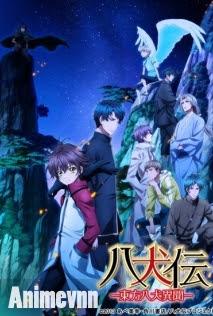 Hakkenden Touhou Hakken Ibun SS2 - Hakkenden: Touhou Hakken Ibun Season 2 2013 Poster