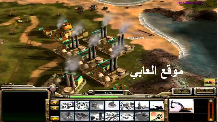 تحميل لعبة جنرال زيرو اور مضغوطة بحجم صغير