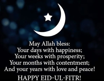 Eid Mubarak 2016 Images:may allah bless: your days with happiness; your weeks with prosperity; your months with contenment; and years with and peace!