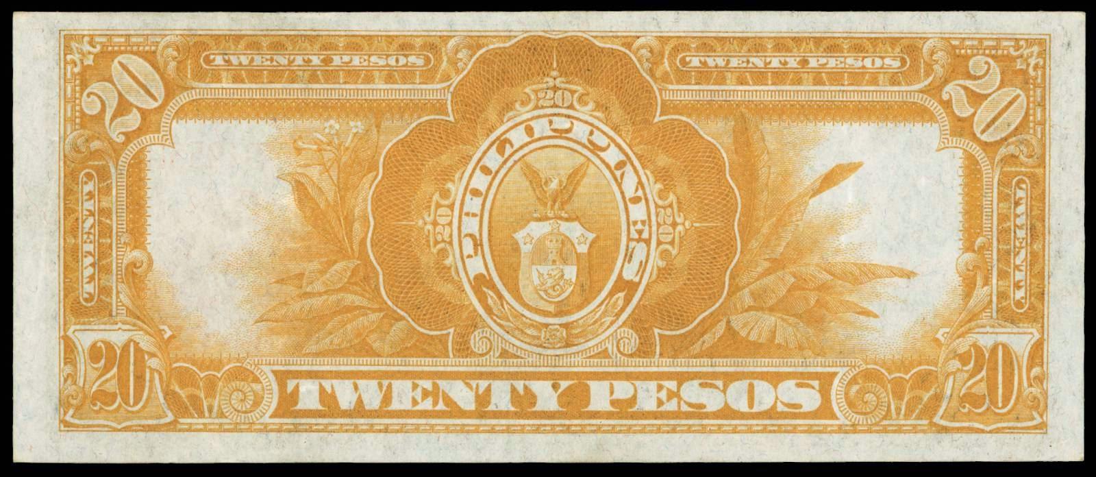 Philippines banknotes 1936 20 Pesos Treasury Certificate