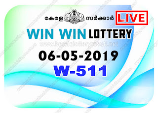 KeralaLotteryResult.net, kerala lottery kl result, yesterday lottery results, lotteries results, keralalotteries, kerala lottery, keralalotteryresult, kerala lottery result, kerala lottery result live, kerala lottery today, kerala lottery result today, kerala lottery results today, today kerala lottery result, win win lottery results, kerala lottery result today win win, win win lottery result, kerala lottery result win win today, kerala lottery win win today result, win win kerala lottery result, live win win lottery W-511, kerala lottery result 06.05.2019 win win W 511 06 may 2019 result, 06 05 2019, kerala lottery result 06-05-2019, win win lottery W 511 results 06-05-2019, 06/05/2019 kerala lottery today result win win, 06/5/2019 win win lottery W-511, win win 06.05.2019, 06.05.2019 lottery results, kerala lottery result May 06 2019, kerala lottery results 06th May 2019, 06.05.2019 week W-511 lottery result, 6.5.2019 win win W-511 Lottery Result, 06-05-2019 kerala lottery results, 06-05-2019 kerala state lottery result, 06-05-2019 W-511, Kerala win win Lottery Result 6/5/2019