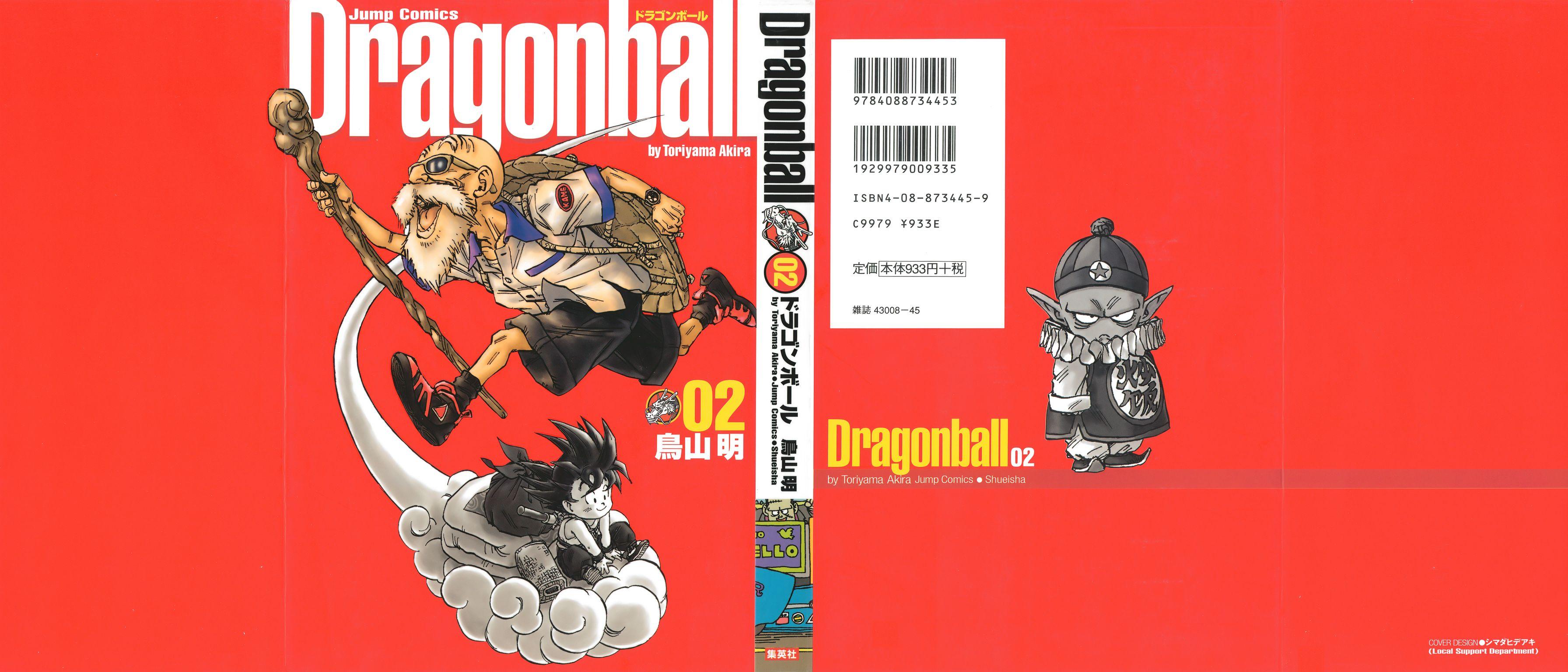 Dragon Ball chap 15 trang 3