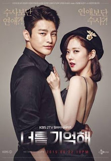 Hello Monster 2015