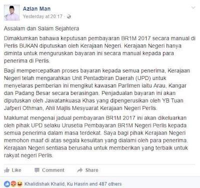 Bantuan rakyat satu malaysia 2017,pemberian BR1M 2017,proses pemberian BR1M,tarikh pemberian BR1M,BR1M negeri perlis,cara permohonan BR1M,Cara semak status permohonan BR1M
