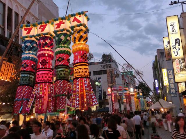 Tanabata Star Festival in Taira, Iwaki City, Fukushima Pref.