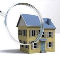 Revisión del préstamo hipotecario