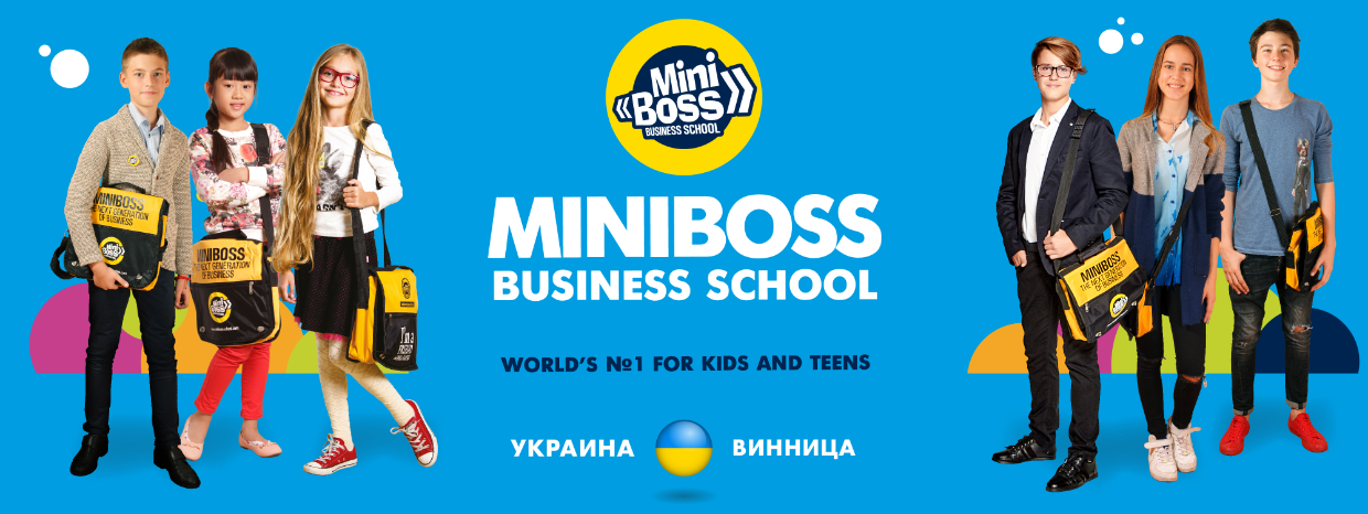 MINIBOSS BUSINESS SCHOOL (VINNITSA)