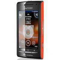 Sony Ericsson W8-Price